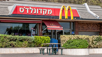 2008, Nazareth, McDonald's with Hebrew Sign