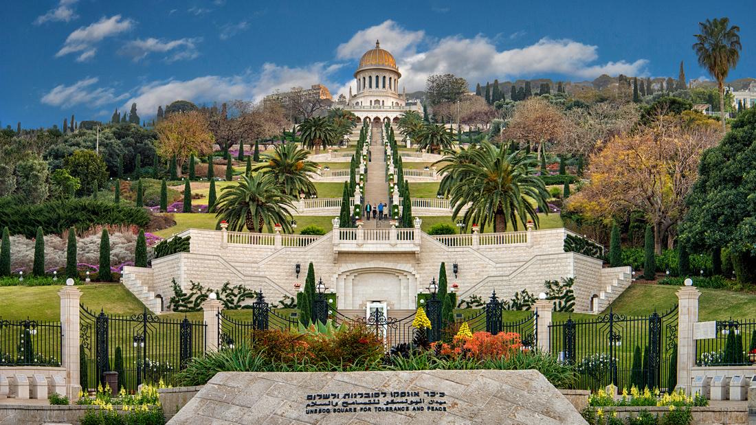 Haifa - Bahá'í Hanging Gardens, 16x9