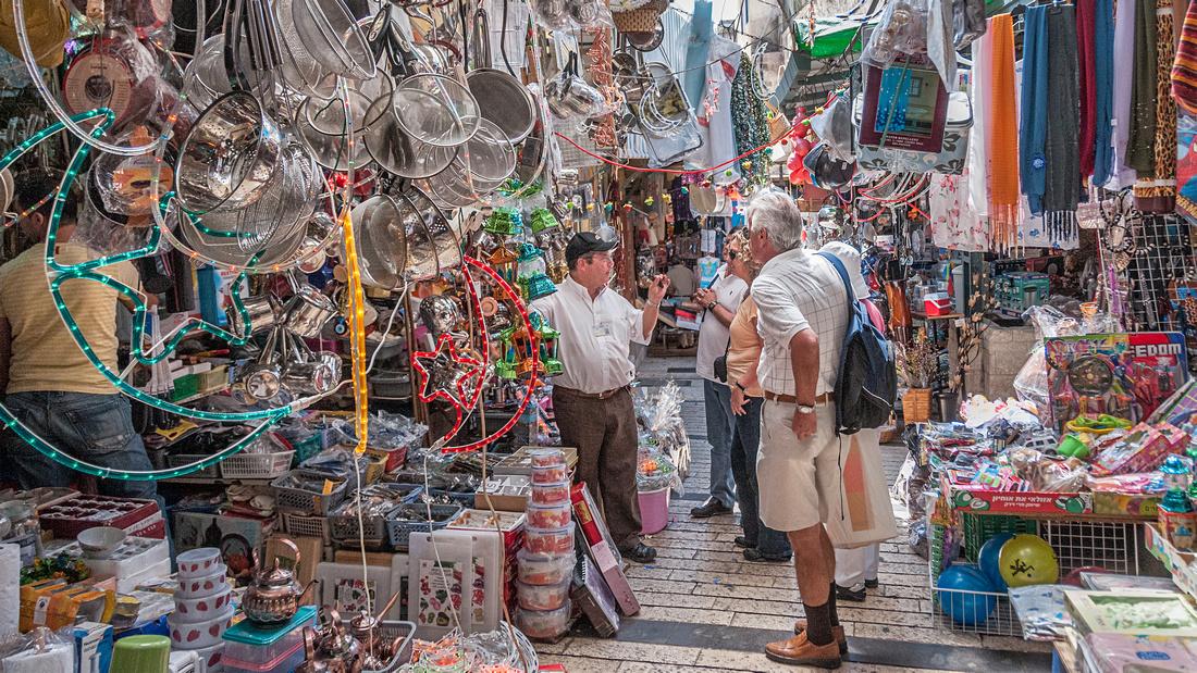 Nazareth Bazaar