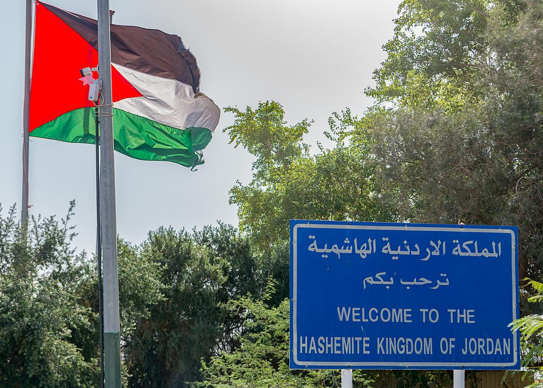 Welcome to the Hashemite Kingdom of Jordan
